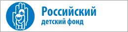banner detskiy fond