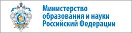 banner minobrnauki