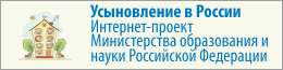banner usinovlenie v rossii